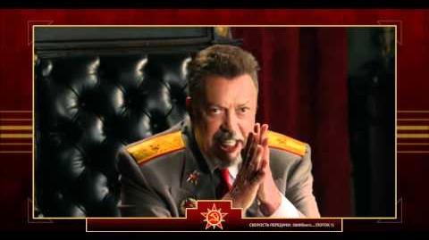 C&C Red Alert 3 - Soviets Chapter 7. Mt