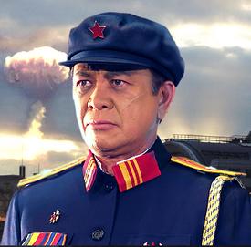 GenZH Tao