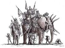 Ебат слон