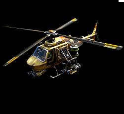 Gen2 Toxin Chopper Portrait