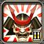 RA3 Emperors Revenge Icons