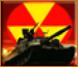 Ядерные танки