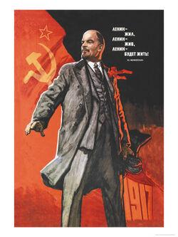 LeninPoster