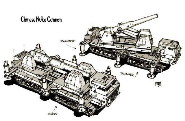 File:Nuke Cannon concept art.jpg