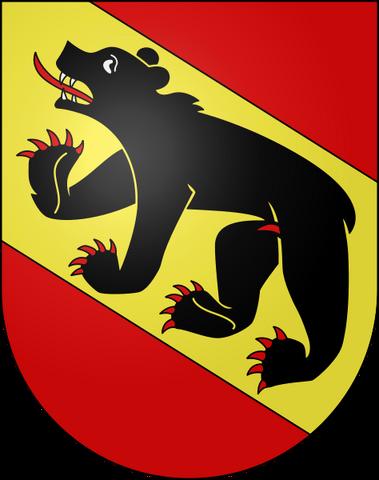File:Berne coat of arms.png