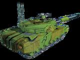 Medium tank (Tiberian Dawn)