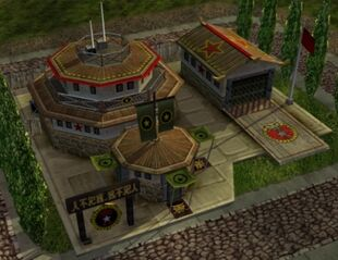 Chinese Command Center