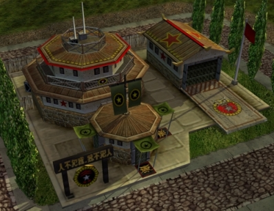 File:Generals China Command Center.jpg