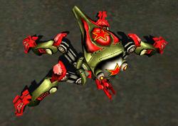 Terror Drone