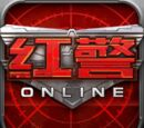 Red Alert Online