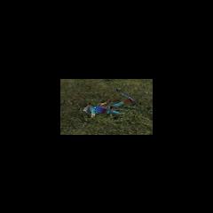 Убитый рейнджер