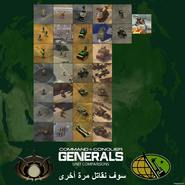Generals Comparison GLA