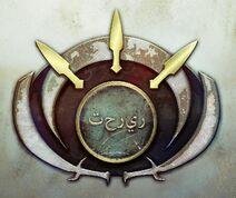 GLA Flag