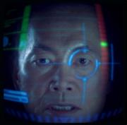 Pilot Yoshiro