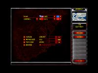 Red Alert 2 Skirmish Settings
