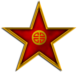GensGT APA Logo