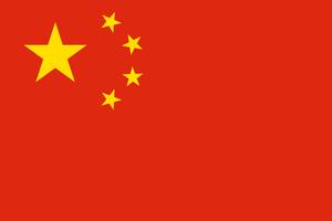 PRC (China) Flag