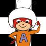 Atom Ant (Atom Ant)