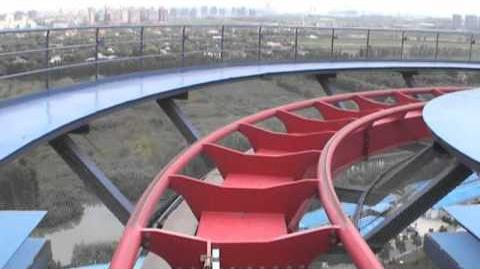 Diving Coaster (Happy Valley - Shanghai)