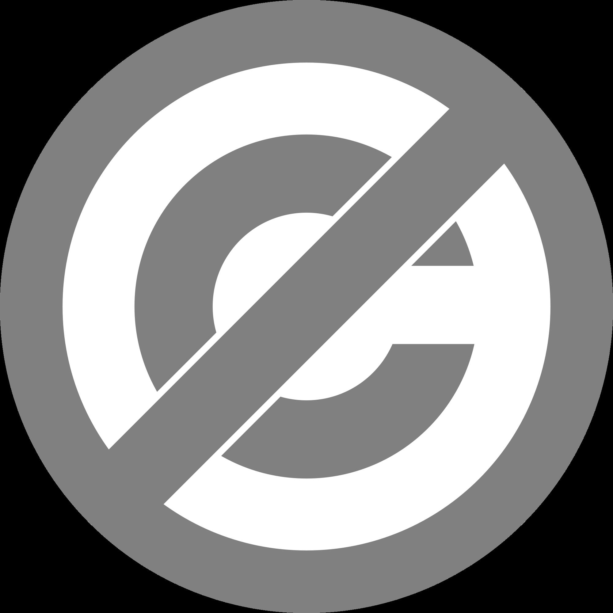 Public Domain Logo Png