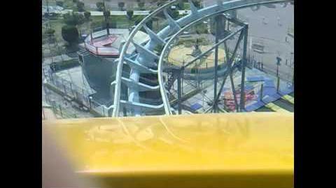 Roller Coaster (Al-Sha'ab Leisure Park)