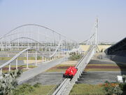 Formula Rossa launch