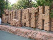 Goliath Jr. sign