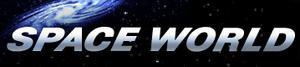 SpaceWorldLogoTemporary