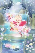 Cupid (Stage)