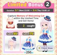 (Bonus) Nostalgic World - Limited Time Bonus 2