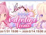 Valentine's Day Promo 2020