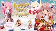(Twitter) Happy New Year 2020