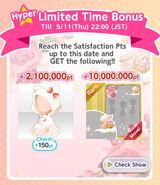 (Bonus) Afternoon Tea - Hyper Limited Time Bonus