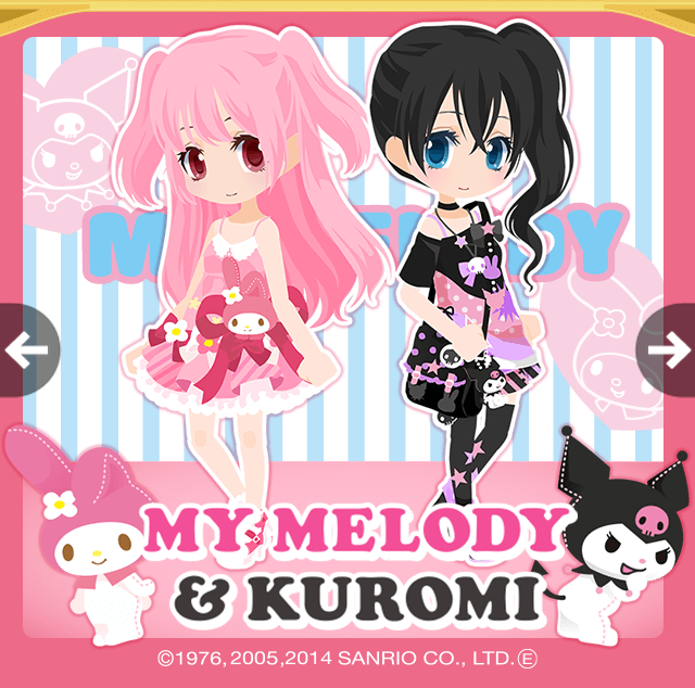 My Melody & Kuromi | CocoPPa Play Wiki | FANDOM powered by Wikia