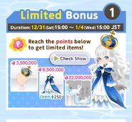 (Bonus) Find'em Aquarium - Limited Bonus 1