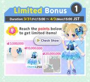 (Bonus) Sing! Sing! Sing! - Limited Time Bonus 1