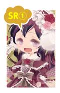 (Profile) Lolita Paradise - SR1