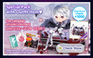 (Display) Fallen Feather - Special Packs