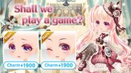 (Banner) Chocolat x Checkmate - Promotion
