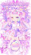 (Login Page) Sweet World