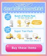 (Packs) Mononoke MARCH - Special Packs 2