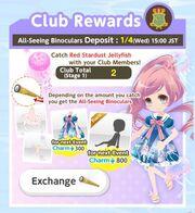 (Bonus) Find'em Aquarium - Club Rewards