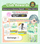 (Bonus) Sing! Sing! Sing! - Club Rewards