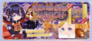 (Display) Mononoke MARCH - Sub Banner