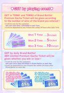 (Bonus) Top Brand - Premium Gacha Tickets