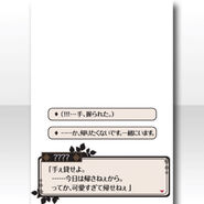 (Avatar Decor) Love Messages of Strong Boyfriend ver.A brown