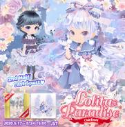 (Display) Lolita Paradise - 2