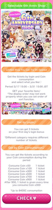 (Promotion) CocoPPa Play 6th Anniversary 2 - Selectable 6th Anniv Shop
