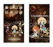 (CocoPPa) Tin Toy
