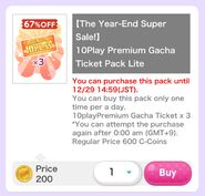 (Pack) Ticket - 【The Year-End Super Sale!】10Play Premium Gacha Ticket Pack Lite